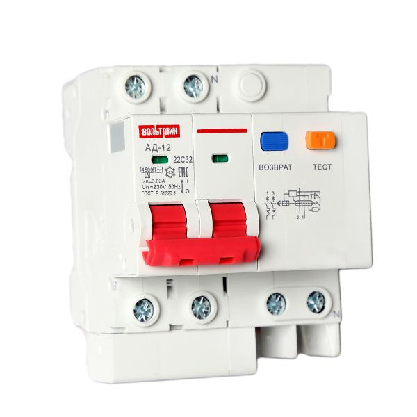 (S) Авт.выключатель дифференциального тока АД 12 2Р 16А 30мА
